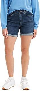 Women's Global Classic Shorts
