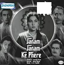 Best sati hindi movie Reviews