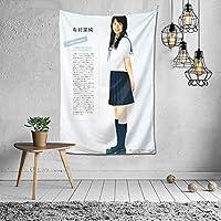 有村架純 ありむら かすみ Arimura Kasumi タペストリー インテリア 壁掛け おしゃれ 室内装飾 多機能 寝室 カーテン おしゃれ 個性ギフト 新築祝い 結婚祝い プレゼント ウォール アート(60in*40in)