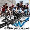 iGPSPORT iGS130 GPS サイクリング コンピュータ 日本語マニュアル 高感度GPS捕捉 簡単設置 (グレー 標準マウント) #1