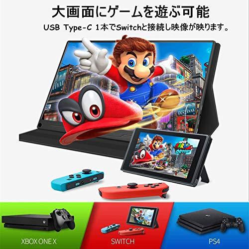 モバイルモニター13.3インチモバイルディスプレイIPSパネルフルHD薄型ゲーム用モニターPS3/PS4/XboxONES/XboxONE/NintendoSwitchなど対応スタンド付き保護カバー付きUSB/TYPE-C/HDMI/MiniDP付きIkiretmua(13.3インチケース付き)