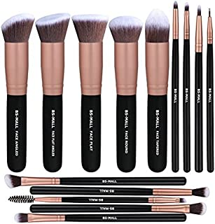 elf contour brush kit