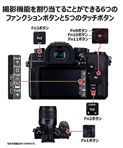 Panasonic(パナソニック)『LUMIXDC-G99H』