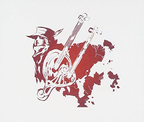 ロマンシング サガ -ミンストレルソング- オリジナル・サウンドトラック