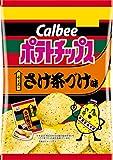 カルビー ポテトチップス 永谷園のさけ茶づけ味 55g ×12袋