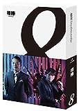 相棒 season8 Blu-ray BOX[HPXR-908][Blu-ray/ブルーレイ]