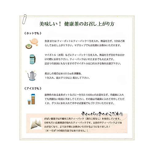 がばい農園国産手作り桑の葉茶3g×40包お茶ノンカフェイン健康茶ティーバッグ