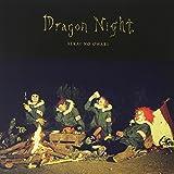 Dragon Night (English Version) 歌詞