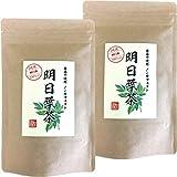 【国産 無農薬 100%】明日葉茶 40g×2袋セット 伊豆諸島で採れた明日葉茶 ノンカフェイン 巣鴨のお茶屋さん 山年園