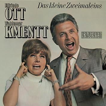 Das kleine Zweimaleins - Elfriede Ott & Waldemar Kmentt
