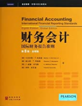 Financial Accounting International Financial Reporting Standards Eighth Edition. Global Edition(Chinese Edition)