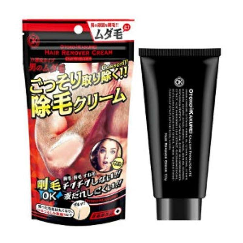 もちろんくるくる香水OTOKO KAKUMEIヘアリムーバークリーム