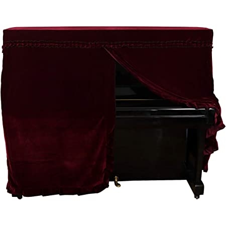 ESYUEL Full Piano Cover Cloth Art More Pleuche Decorated with Macrame for Universal Upright Vertical Piano Upright piano universal 118-131 be universally(not include chair cover)(153cm/60.2in, Red)