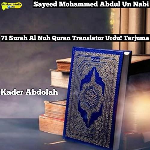 71 Surah Al Nuh Quran Translator Urdu! Tarjuma