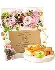母の日 バラ 花コラボケーキ洋菓子 花とスイーツ プリザーブドフラワー アレンジメント 母の日のプレゼント フラワーギフトフォトフレーム(白)