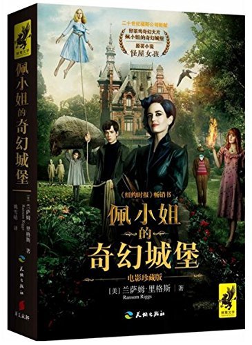Miss Peregrine's Home for Peculiar Children (Chinese Edition)