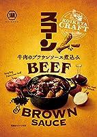 湖池屋 KOIKEYA CRAFTスコーン牛肉のブラウンソース煮込み 70g ×12袋