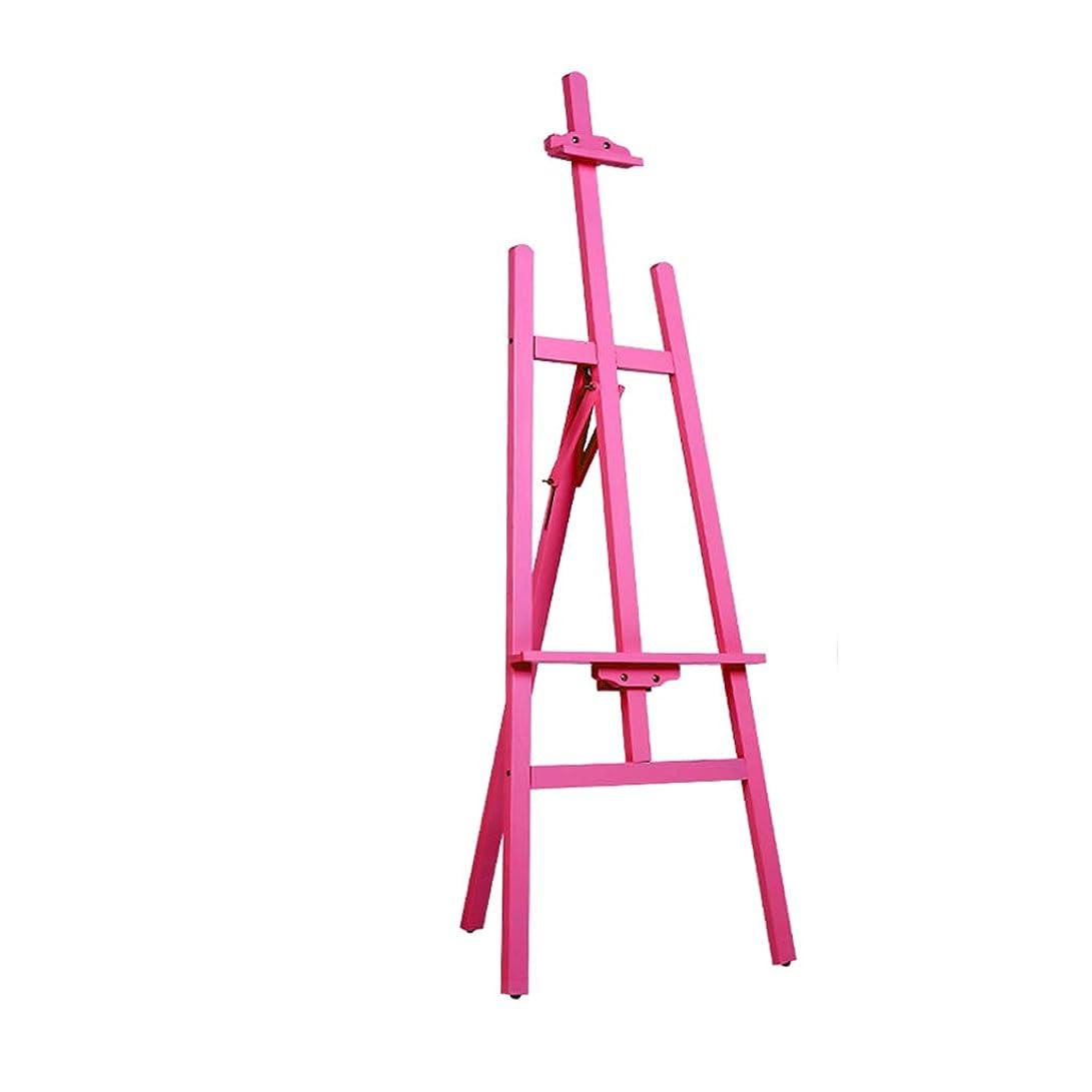 価格電化する提供するKTYXDE 子供用イーゼル1.5mスケッチウッドソリッドオイルイーゼル学生用アダルト初心者屋内使用ピンク イーゼル (Color : A)