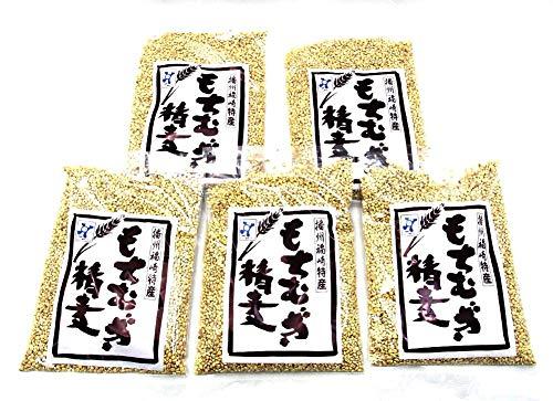 兵庫県 播州 福崎 特産 もちむぎ 精麦 300g×5パックセット 国産 播州 福崎 もち麦100%