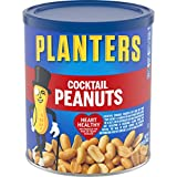 PLANTERS Salted Cocktail Peanuts, Resealable Jar | Cholesterol Free Heart Healthy Protein Snack | A Good Source of Essential Nutrients | Premium Quality | Kosher | 16 oz- pack of 3 (total 48 ounce)
