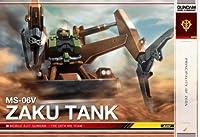 【 ガンダム デュエルカンパニー 01 】 R1 ザク・タンク ジオン公国 《 GUNDAM DUEL COMPANY 》 GN-DC01 MS 057