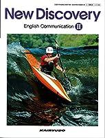 New Discovery English Communication Ⅱ 文部科学省検定済教科書
