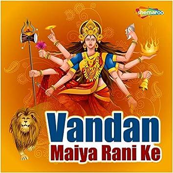 Vandan Maiya Rani Ke