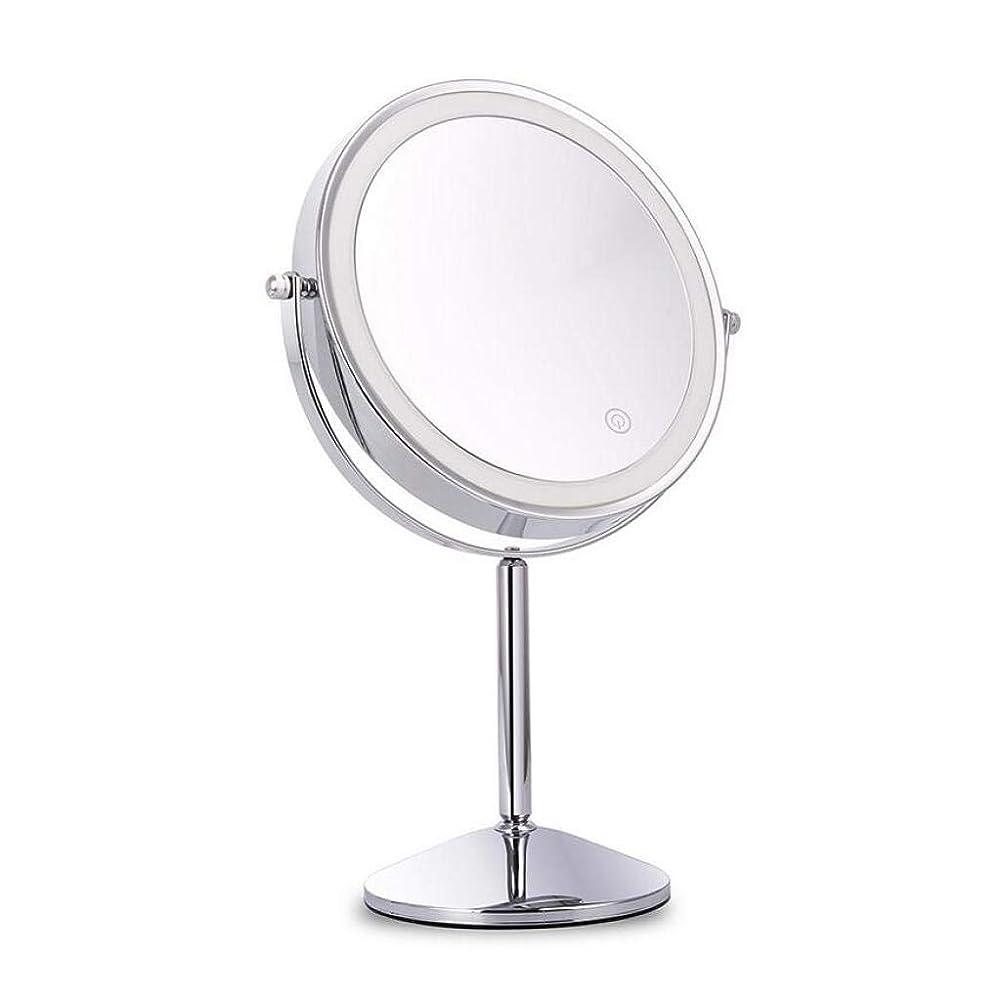 ウォーターフロント冷えるスーツHUYYA カウンタートップシェービングミラー、バスルームメイクアップミラー 360度回転 バニティミラーシルバー化粧鏡 丸め 寝室や浴室に適しています,Silver_8inch