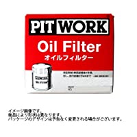 PIT WORK(ピットワーク) オイルフィルタ トヨタ セリカ 型式ZZT231用 AY100-TY014-01