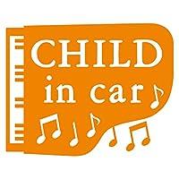 imoninn CHILD in car ステッカー 【パッケージ版】 No.42 ピアノ (オレンジ色)