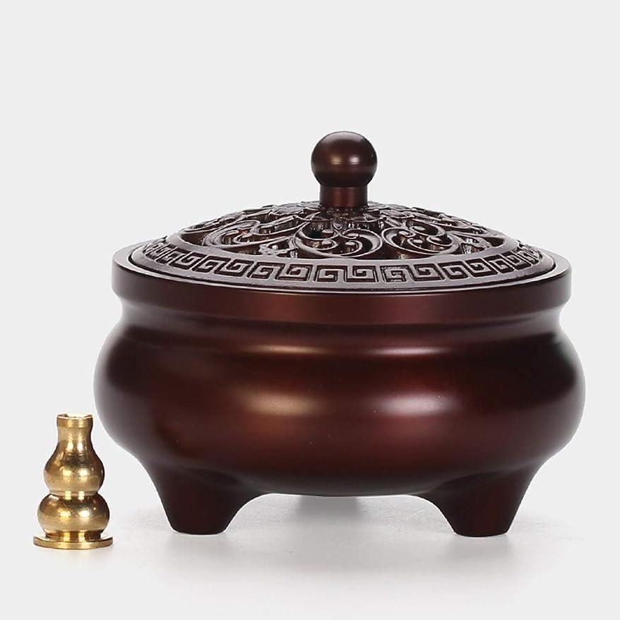 法令回転する挽く芳香器?アロマバーナー 銅香炉アンティークアロマセラピー香炉部屋茶道白檀線純粋な銅 アロマバーナー (Color : Purple)