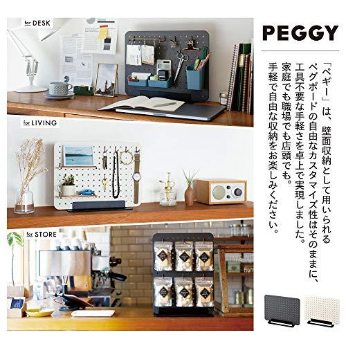 『キングジム ボード 卓上収納 有孔ボード 工具不要 PEGGY 白 PG400シロ』の3枚目の画像