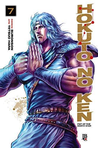 Hokuto No Ken - Fist Of The North Star - Vol.07