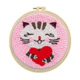 Punch Needle Kit,Punch Needle for Beginners with Kids and Adults,Punch Needle Supplies for Household Decoration Gifts with Printed Pattern (8x8 in)