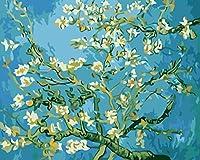 大人と子供のための数字でペイント 白い花の枝 Diyの油絵ブラシでキャンバスを描く数字で描く装飾装飾祭ギフト-16x20インチフレーム付き