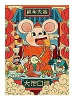BBJOZ 新年の要素ジグソーパズル-パーソナライズされた新年のポスター-遠くからの最高の願い-大人の十代の若者たちはおもちゃのギフトをリラックス(300/500/1000個) BBJOZ DQYC (Color : D, Size : 1000pcs)