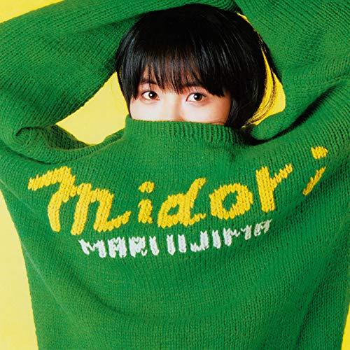 midori (2019 Remaster)