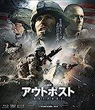 アウトポスト(Blu-ray+DVDセット)[Blu-ray/ブルーレイ]