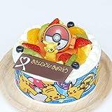 キャラデコお祝いケーキ ポケットモンスター 5号 15cm 生クリームショートケーキ