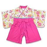 ベビー 赤ちゃん 袴風 カバーオール ロンパース 女の子 全開き ピンク 95cm 10657606PI95