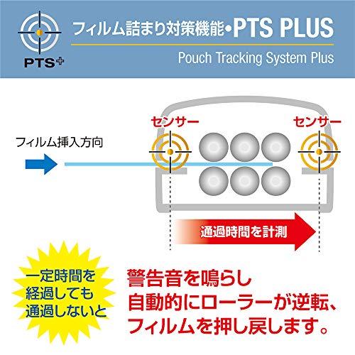 【Amazon.co.jp限定】フェローズラミネーターVenus3A36本高速起動/加工5811301AZ