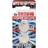 Maxell CR2016 Lithium 3V Non-Rechargeable Battery (Button/Coin, x 2, 75mAh)