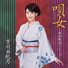 市川由紀乃「紅とんぼ」のCDジャケット