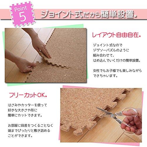 イケヒコ・コーポレーション『超大判コルクジョイントマット32枚セット(約6畳分)』