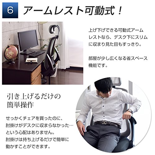タンスのゲン『オフィスチェアArc(アーク)』
