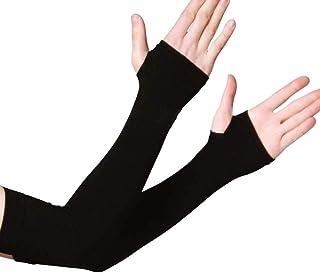 ブラック 涼感UVカット アームカバー 日焼け止め 紫外線ダメージ お肌 ガード 紫外線対策