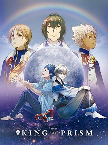 劇場版KING OF PRISM by PrettyRhythm Blu-ray Disc