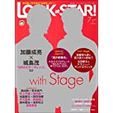 LOOK at STAR ! (ルック アット スター) 2011年 07月号 [雑誌]