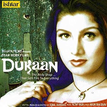 Dukaan (Original Motion Picture Soundtrack)