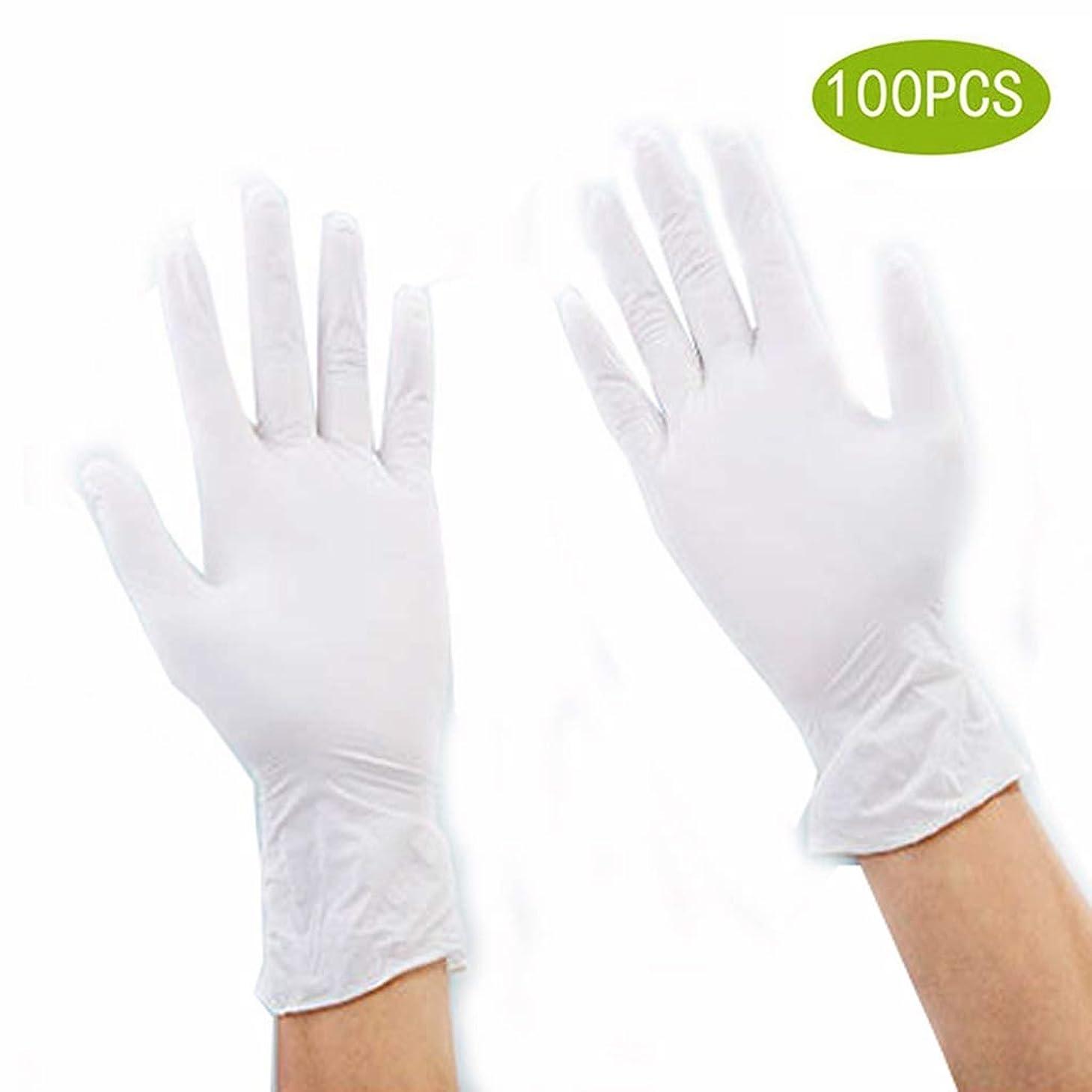区別拡散するアナログ医療検査ニトリル手袋ボックス100、ラテックス/パウダーフリー、非滅菌手袋 - 安い、ディスカウント価格病院のための専門の等級、法執行機関、食糧販売業者、入れ墨の芸術家、家の使用 (Size : L)
